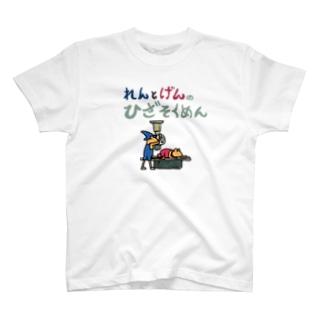 からばく社のれんとげん(ひざ) T-shirts