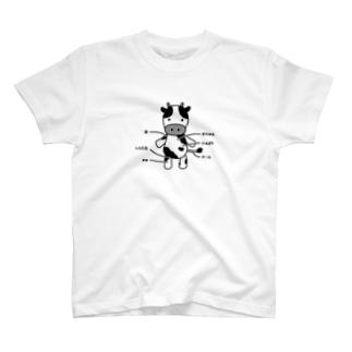chi-bitのうっしっし T-shirts
