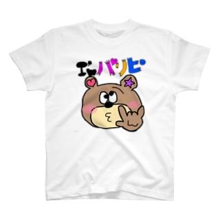 ぱりぴz T-shirts