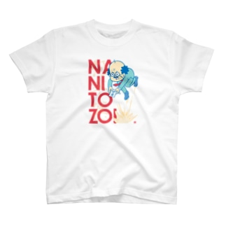 何卒宜しゅうおじさん T-shirts