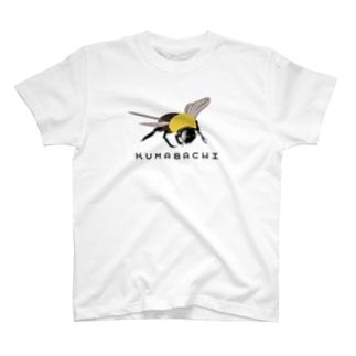 クマバチ T-shirts