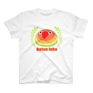 【名入れ可】ましゅまろインコ☆ボタン T-shirts
