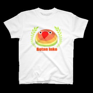 よちの【名入れ可】ましゅまろインコ☆ボタン T-shirts