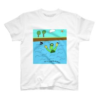 カッパのカは流れ T-shirts