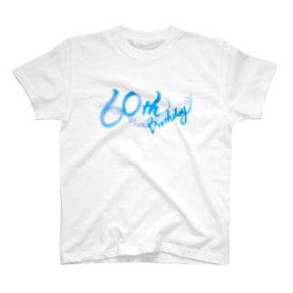 還暦3 T-shirts