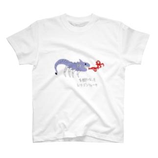 多脚になったドラゴンシャーク T-shirts