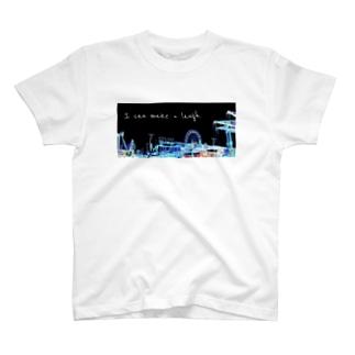 AMUZ PARK dark T-shirts