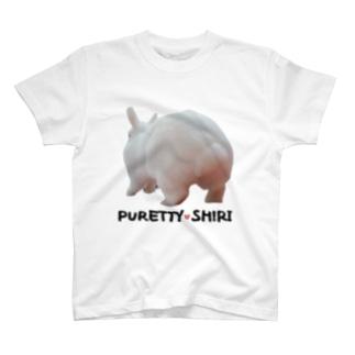 毛玉さんのプリティしり T-shirts