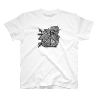 『迷』 T-shirts