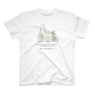 ちくもく2020限定 T-shirts