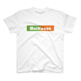 まいかのんTシャツ&パーカー T-shirts