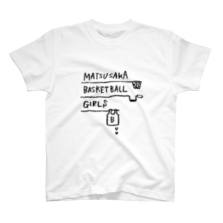 MBGs T-shirts