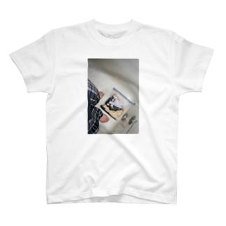 wait waste-? T-shirts