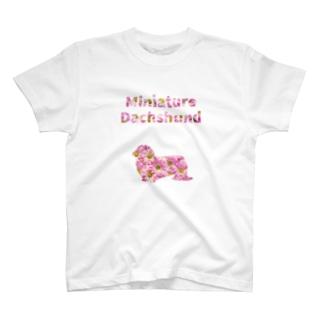 ミニチュアダックスフンドとデイジー T-shirts