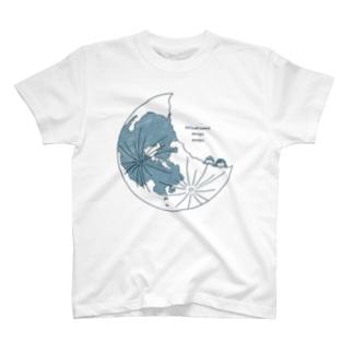 お月さまもぐもぐの犯人 T-shirts