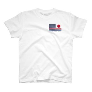 JTT T-shirts