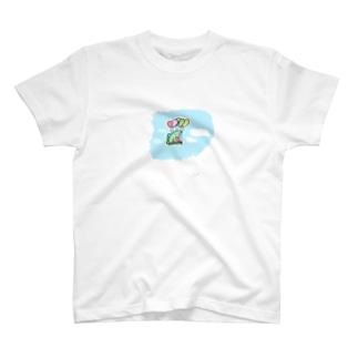 #空飛ぶ恐竜くん  T-shirts