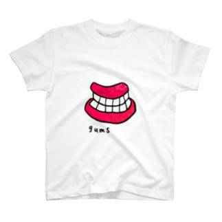 夢の歯茎ランド☆彡のステキな歯茎 T-shirts