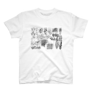 ふかふかひゅーっの居留守 T-shirts