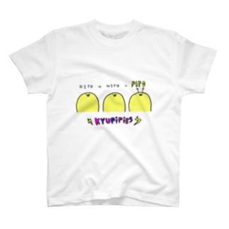 hiyo+hiyo=pipo Tシャツ