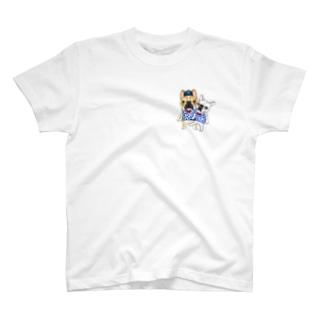 はなちゃんつーちゃんT T-shirts