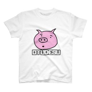 巨大なOTUDESU T-shirts