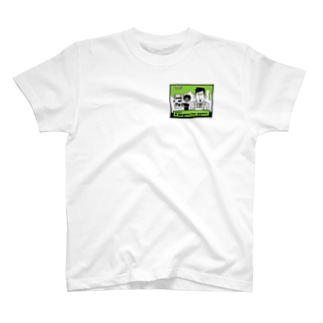 りおたのニュースの後ろに不審者が…!(黄緑) T-shirts