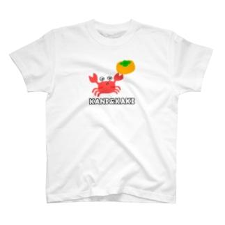 サルカニ合戦で猿に殺されなかった世界線にいるカニ T-shirts
