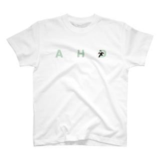 AHDグリーン T-shirts
