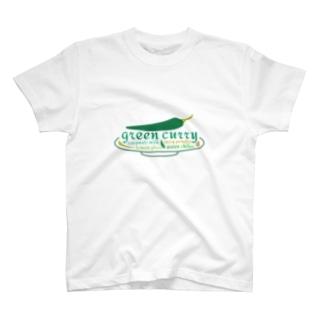 フード屋さんの『グリーンカレー』 T-shirts