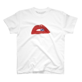 Feel in your front mouth T-shirts