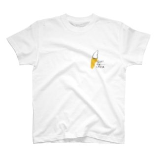 mini ソフトクリーム のらしおん Tシャツ T-shirts