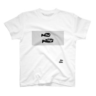 Fractionのこどものおさかな② T-shirts
