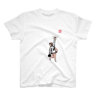 胸騒ぎ T-shirts