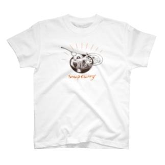 スープカレーTシャツ T-shirts