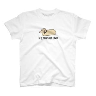 毛虫犬シェーデッドイエロー T-shirts