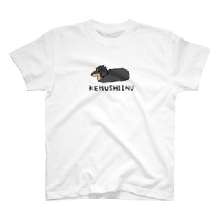 りこ@ミニチュアダックスフンドの毛虫犬ブラックタン T-shirts
