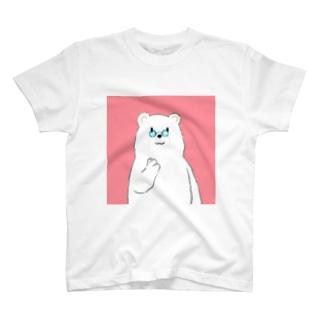seya T-shirts