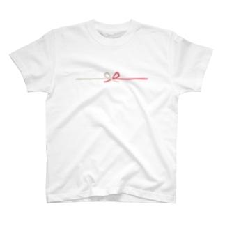 めでたい熨斗 T-shirts