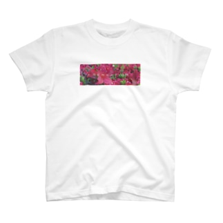 Sensationなツツジ T-shirts