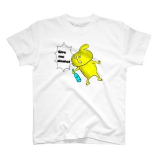 Give me alcohol  odeki  T-Shirt
