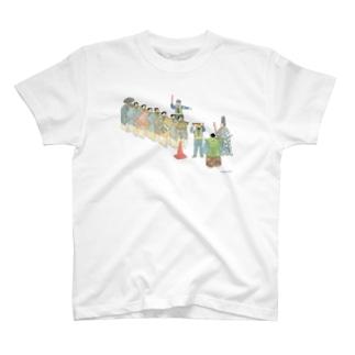 安宅の関通行止めです T-shirts