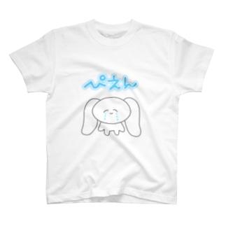 ぴえん T-Shirt