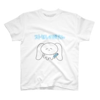 スト缶しか勝たん T-shirts