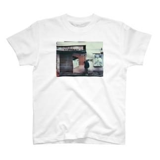 ドヤ街 T-shirts