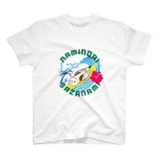 NAMINORI SAZANAMI T-shirts