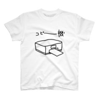 コピー機 T-shirts