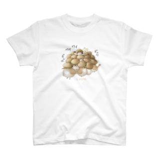 シメジロ ぎゅうぎゅう T-shirts