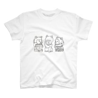 招き猫三姉妹 T-shirts