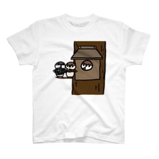 ことり不動産 物件案内 T-shirts